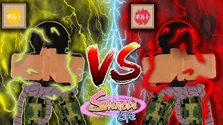 BOLT VS ROLT THE STRONGEST KGS? (WHICH IS BETTER?) - ROBLOX SHINOBI LIFE OA