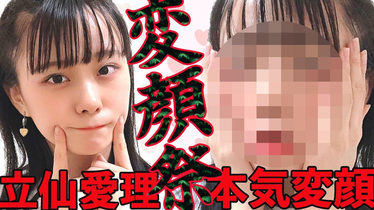 AKB48 / OUC48プロジェクト「OUC48 Team8 かくし芸やっちゃうんです!」20200711