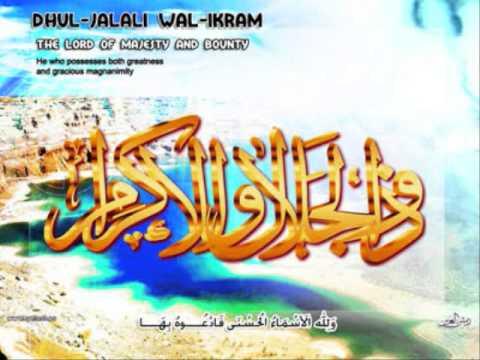 سورة الرحمن تلاوة العيد العراقية وليد الفلوجي تسجيل نادر