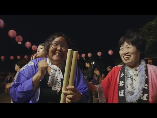 映画『盆唄』予告編