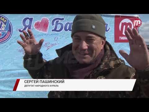 """Во время """"Байкальской рыбалки 2019"""" телекомпания """"Тивиком"""" провела флешмоб"""