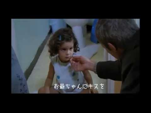【DVD発売中!】『クスクス粒の秘密』 予告編