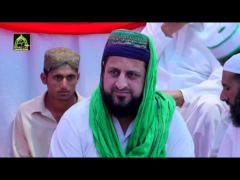 New Kalam 2017 'Mera Nabi Di Qeel Qal Roshni' BY  khalid hussnain khalid