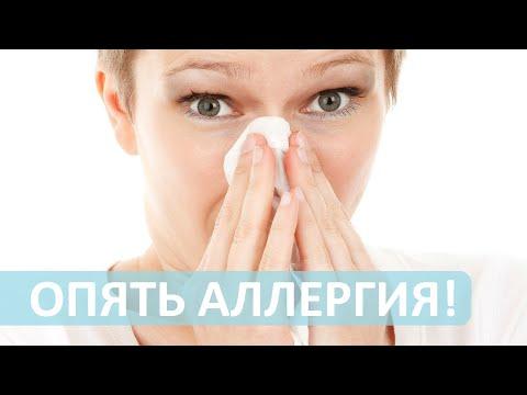 Хлористый кальций при аллергии - эффективное средство лечения
