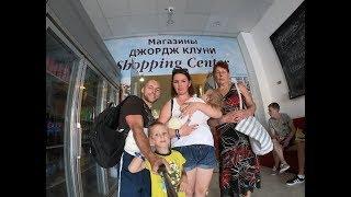 Самые низкие цены в Шарм Эль Шейхе Обзор магазина Джордж Клуни Новый Супермаркет Египет