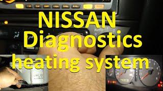 видео Поломки и ремонт печки, замена моторчика печки на Nissan (Qashqai и других моделях)