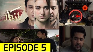 Inkar Episode 5 Promo | Inkar Episode 5 Teaser || Inkar Episode 4 Review || HD - QUAID - TV