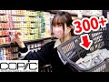 BUYING ALL 358 COPIC MARKERS!?? INSANE ART SHOPPING SPREE