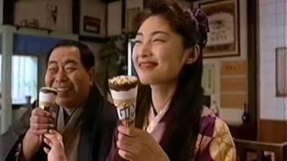 アイス屋繁昌記 1996年.