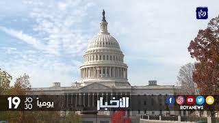 السلطة الفلسطينية بدأت بحملة دبلوماسية للضغط على الولايات المتحدة للتراجع عن قرارها - (10-12-2017)