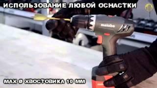 Аккумуляторная дрель-шуруповерт Metabo BS 12 NiCd(, 2013-09-26T13:28:26.000Z)