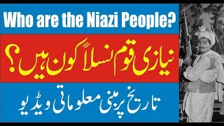 History of Niazi people. | Who are the Niazi people? | Niazi Kon hai?