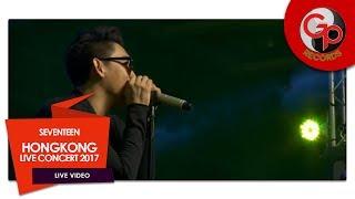 Seventeen - Kegagalan Cinta (Hongkong Live Concert 2017) mp3