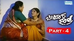 Belura Baale - Kannada Movie Part 4 of 12