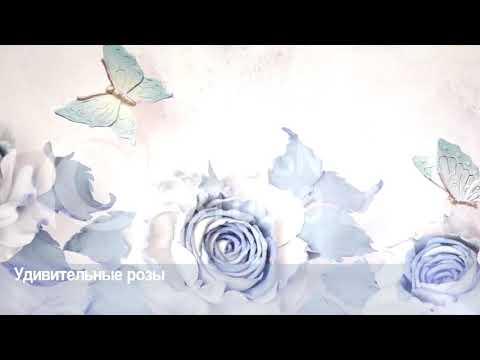 """3D Фотообои """"Удивительные розы"""""""