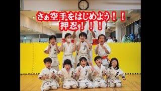 門真市NSI古川橋道場 キッズクラス