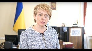 Як і куди зростати українському вчительству? Звернення міністерки освіти і науки України Л. Гриневич