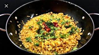 Tasty Bhunwa Daal/Easy to make/New Resepe