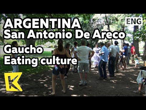 【K】Argentina Travel-San Antonio De Areco[아르헨티나 여행- 산 안토니오 데 아레코]가우초 식사/Gaucho/Eat/culture/Asado