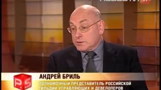 """PS """"Надежность вкладов в Уральских банках.  …"""