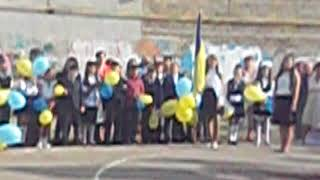 2. 1 сентября в 25 школе г. Николаева