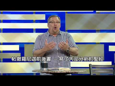How To Be Happy No Matter What with Rick Warren (Chinese subtitled)