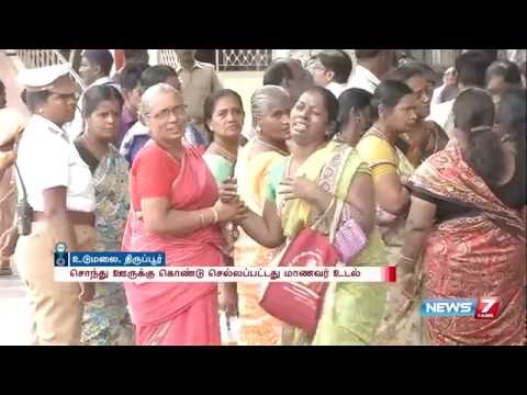 Udumalaipet Sainik school student death : Relatives condemns police and govt | News7 Tamil