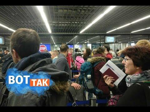 Россияне бегут от Путина в эмиграцию