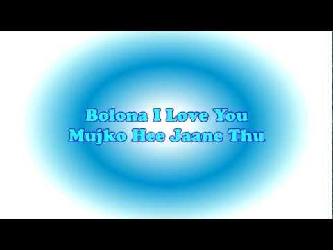 Yedhalo Oka Mounam HD Lyrics 3 2012