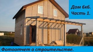 Как построить каркасный сарай своими руками: пошаговая инструкция с фото и видео