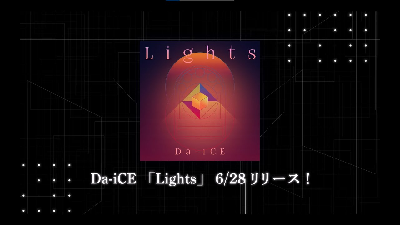 Da-iCE / 「Lights」リリース告知映像