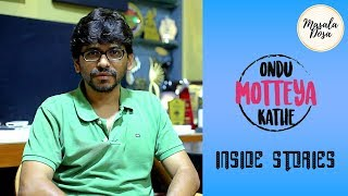Ondu Motteya Kathe   Inside Stories   OMK   Masala Dosa   Pawan Kumar   Raj B Shetty   Suhan Prasad