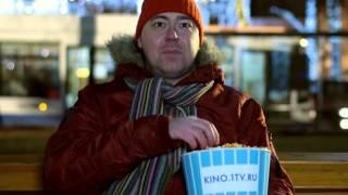 Kino.1tv.ru – Кино, которое всегда с тобой!