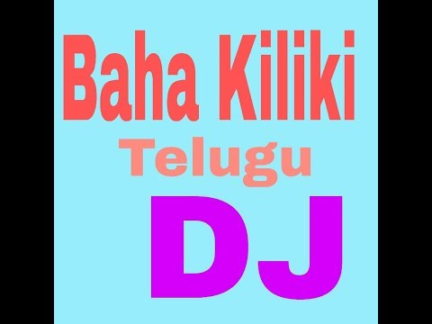 baha kiliki Raha kiliki Telugu tapoori dance dj mix by dj world