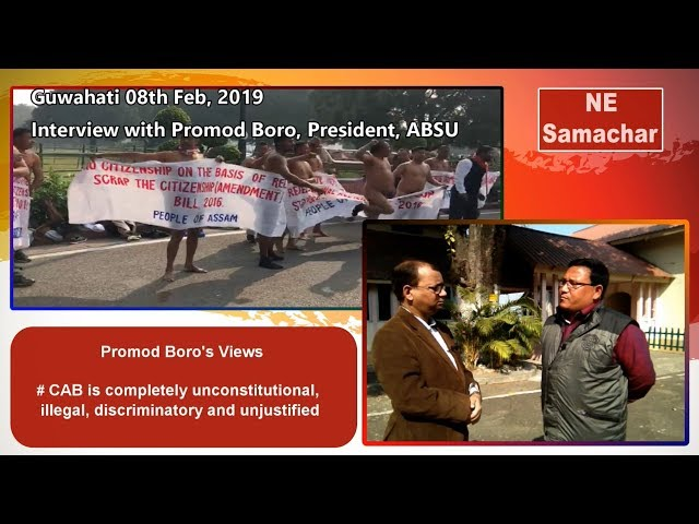 Citizenship Bill and ST Bill-  Interview with ABSU President Promod Boro