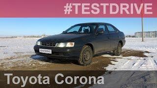 #TESTDRIVE Toyota Corona T190 [1992]