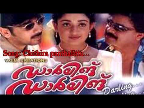 Chithira panthalittu - Darling Darling