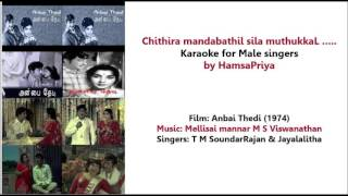 Chithira Mandabathil - Karaoke for Male Singers by HamsaPriya