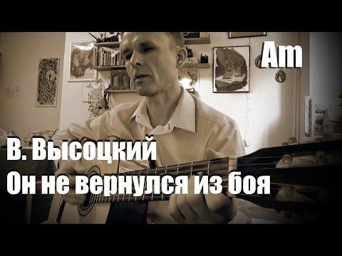 Тексты песен и стихов Андрея Макаревича и Машины Времени
