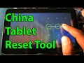 How to Hard Reset China Tablet By Software | Unlock Pattern Lock Via Reset Tool (Easy Guide)