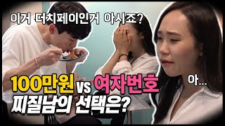 [Prank] [Eng] 1,000 dollar vs Blind date What is your choice?? Avatar blind date