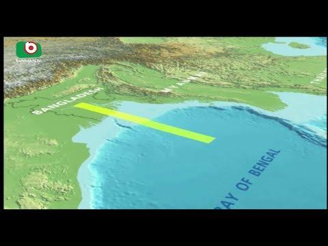Increase Bangladesh New Map | Kamran | 17Dec17 | বাংলাদেশের আয়তন বৃদ্ধি