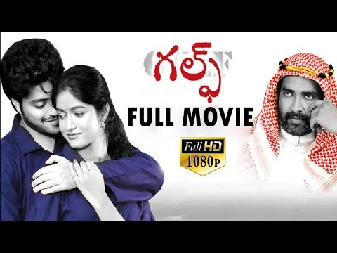 Chetan Maddineni Latest Telugu movie ||...