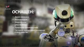 Робот: космический формат