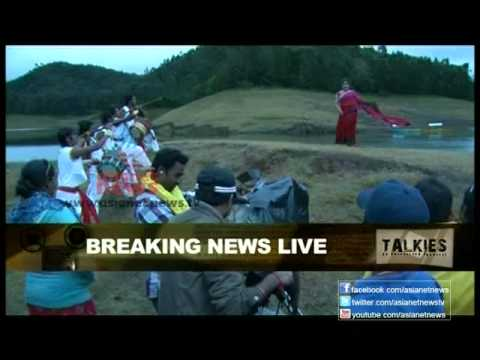 Breaking News Live - Malayalam Movie Location  Location