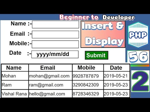 Display Data In HTML Table Using MYSQL And PHP |Insert And Fetch Information | P - 2 |Tutorial - 56