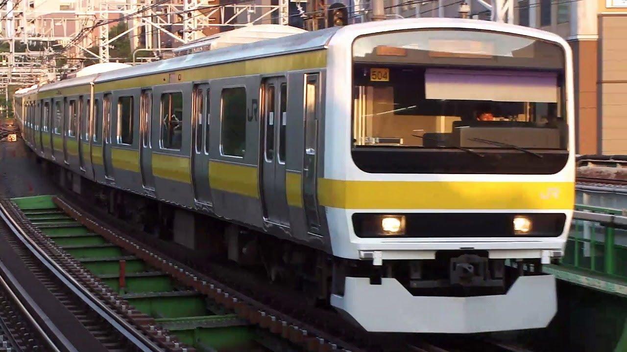 JR中央・総武緩行線 水道橋駅にて(At Suidobashi Station on the JR Chuo and ...