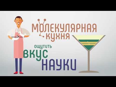Видео, РУСАЛ ФестиваAL Наука в Новокузнецке. Анонс