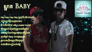 vuclip Bross La   ស្អាត Baby Sart BB Ft  Vid Cooler Official Audio
