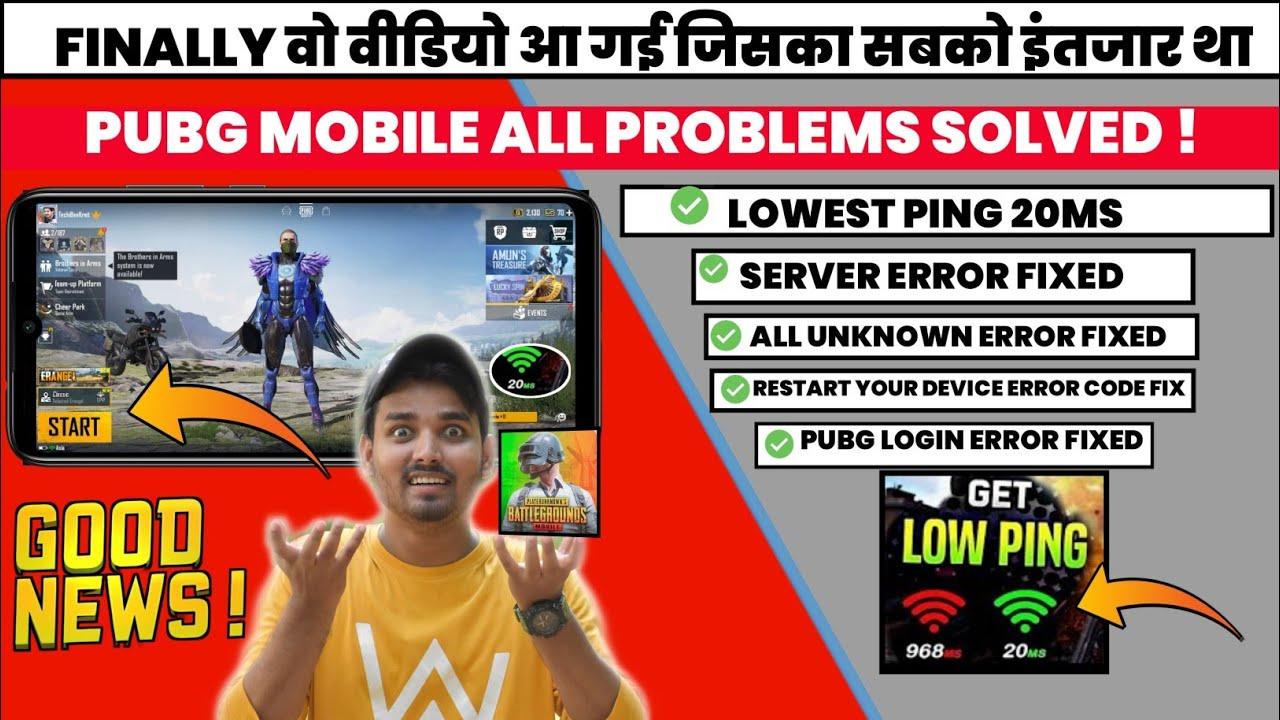 BEST VPN FOR PUBG MOBILE .. IN INDIA | HOW TO PLAY PUBG AFTER BAN | LOW PING 100% WORKING